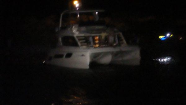 Power Catamaran 'Mercury'